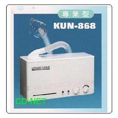 超音波噴霧器 KUN-868
