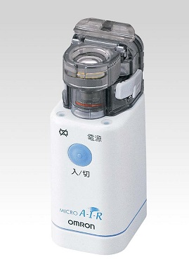 NE-U22超音波噴霧治療器