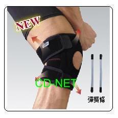 可調式排汗護膝PJ-02005A